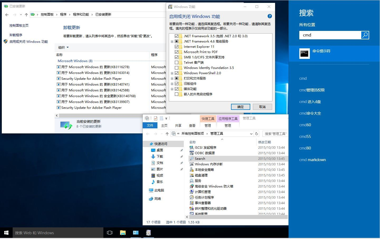 Windows 10 Enterprise 10586.338 th2 x86-x64 ZH-CN Micro 4
