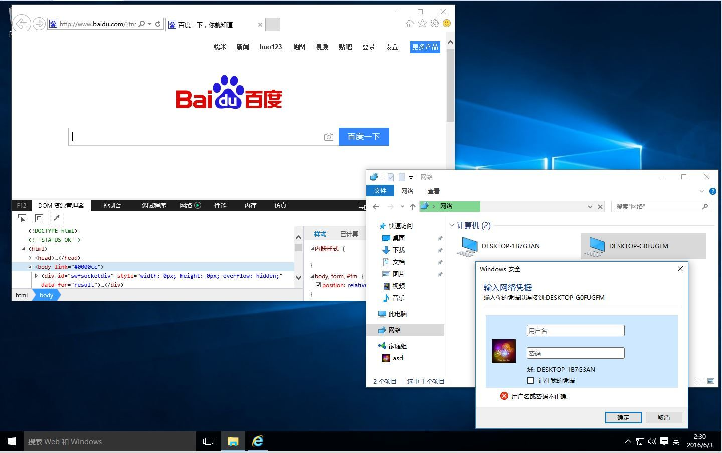 Windows 10 Enterprise 10586.338 th2 x86-x64 ZH-CN Micro 5