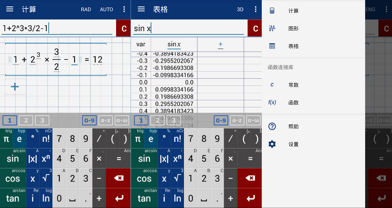 us.mathlab.android.calc.edu��Graphing Calculator Mathlab��jisuanqi����ѧ��������Mathlabͼ�μ������������������ֻ���㹤�ߣ����������棬��������������ʽ����������������������ܼ�����