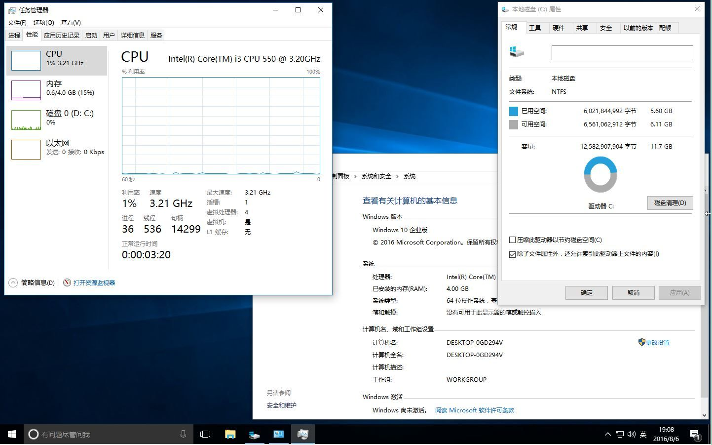 Windows 10 Enterprise 14393.51 x86-x64 zh-CN LITE 02