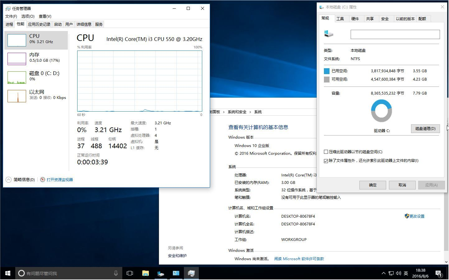 Windows 10 Enterprise 14393.51 x86-x64 zh-CN LITE 03