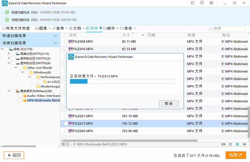 EaseUSDataRecovery破解版、EaseUSDataRecovery注册机、EaseUSDataRecovery激活码、EaseUSDataRecovery企业版、EaseUSDataRecovery注册码,EaseUSDataRecovery技术员版、易我数据恢复向导免费版、易我数据恢复软件、数据恢复工具、免费数据恢复软件、专业数据恢复软件、易我数据恢复破解版、EaseUS Data Recovery Wizard Free Edition