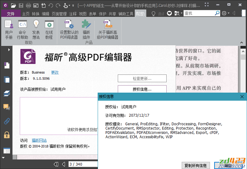 Foxit_PhantomPDF_Business_v9.1.0.5096_Portable
