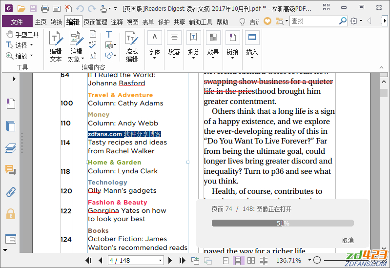 Foxit_PhantomPDF_Business_v9.1.0