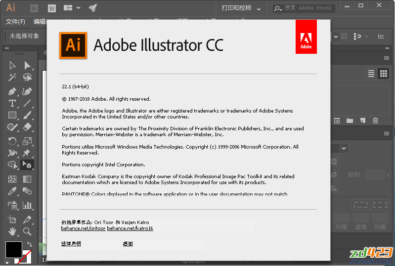 Adobe Illustrator CC 2018 v22.1.0.314