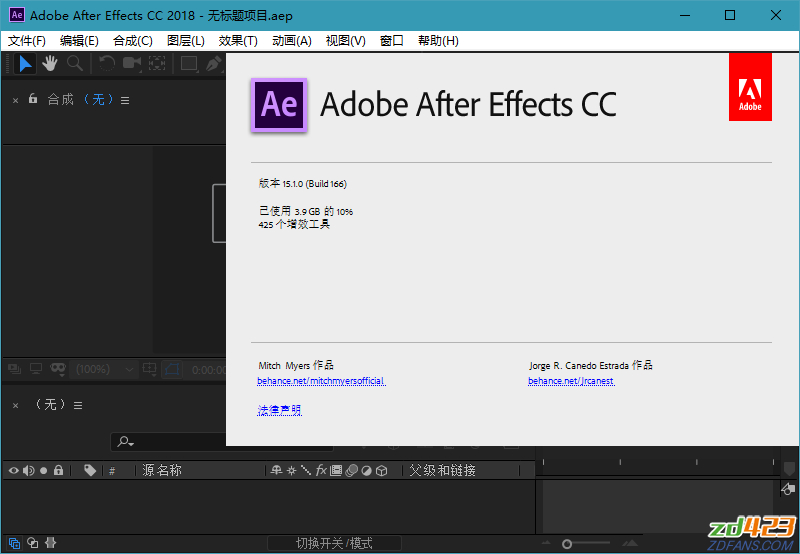 After Effects CC 2018 v15.1