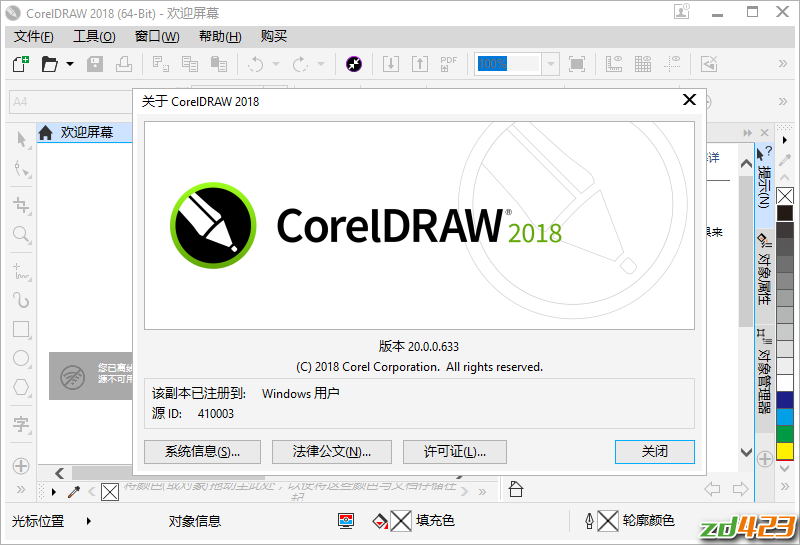 CorelDRAW Graphics Suite 2018 Retails