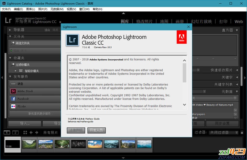 Adobe-Lightroom-Classic-CC-2018.1-v7.3.1.10